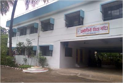 Prabodhini Vidyamandir